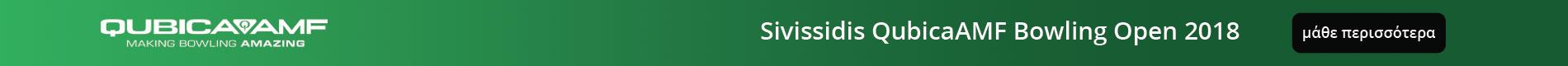 sivissidis tournament qubica amf 2018